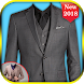 Man Stylish Formal Suit Photo Montage