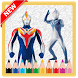 New Coloring Game of Ultraman Cosmos Free by Generus Creative