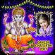 Ganesh Photo Frames FREE by Gigo Multimedia
