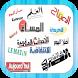 جرائد مغربية - اخبار المغرب by YounEXE