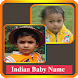 Indian Baby Names and meaning by AISS Pvt Ltd