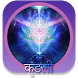 कुंडली - Kundli by Guide Info App