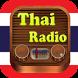 Thai Radio ฟังวิทยุออนไลน์ by Inersnc