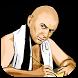 Chanakya Niti in English by Rockerz Group