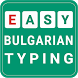 Bulgarian Keyboard & Typing by 9ft Learning Apps & Games