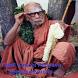 Tamil Kanchi Periyava Speech by Legends Tech