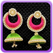 Silk Thread Earring Gallery by White Clouds