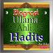 Ulama Ahli Hadits by Az Zikr Studio