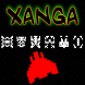 Xanga by Neda Games