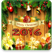 Merry Christmas Wishes SMS by Shakti Infotech