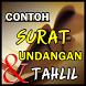 CONTOH SURAT UNDANGAN TAHLIL DAN SYUKURAN TERBARU by Amalan Nusantara