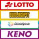 Lotto Ergebnisse Deutschland by MobilexApp