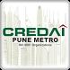 CREDAI PUNE METRO by MIRACLE INFOTAINMENT