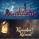 Eid Mubarak and Ramadan Kareem by LARAS Infotech