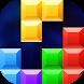 Puzzle Legend: Block Classic by Legend Subway Inc