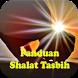 Sholat Tasbih Lengkap by rafadev