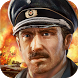 Iron Commander by sevenga