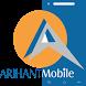 Arihant Mobile by Arihant Capital Markets Ltd