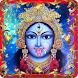 Bengali devotional Videos by Spiritual