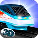 Train Driver Simulator 2017 by ClickBangPlay