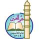 Feni Islamic Radio by jackorta