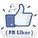 Guides For FB Liker Unlimited 10000+ Likes by FullBricks Studio