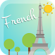 French Flash Quiz - Vocab Game by Overpass Apps : Super-Human Apps and Games
