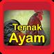 Budidaya Ternak Ayam by Theresia Yangsatu