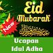 Ucapan Selamat Idul Adha 2017 by ABGsarungan