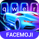 Neon Racing Car 3D Keyboard Theme by freethemekeyboard