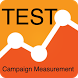 Campaign Measurement Sample by ghawk1ns