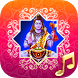 lord shiva songs telugu by songs for free app