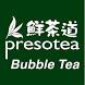 Presotea by Spoonity