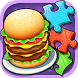 Kids Jigsaw Puzzle: Food Mania by Tofu Media Ltd
