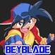 New Beyblade Super Tournament Battle Trick by Kapuasen2017