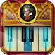 Best Piano Lessons Beethoven by Netigen