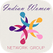 Indian Women Network Group by ChamberMe!