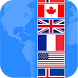 Flags Quiz - Guess the flags! by AticoD