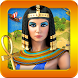 Defense of Egypt TD: tower defense game by First Games Interactive