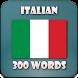 Learning italian language full free full by kbmobile
