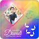 Diwali Photo Frame And Greetings Card by Photo Media App