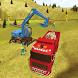 Train Construction Simulator 2017 & Road Builder by Simulation Pro Studio