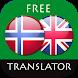 Norwegian - English Translator by Suvorov-Development
