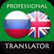 Russian English Translator by Suvorov-Development