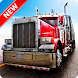 Truck Wallpapers by Pinza