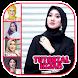 New Tutorial Hijab Dian Pelangi Terbaru