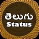 Telugu Status by BookOfShayari