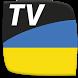 Ukraine TV EPG Free