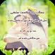 جملات زيبا عاشقانه by Apps_Network