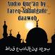 Tareq Abdulgani daawob Quran by AMSApps